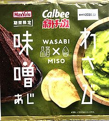 2006WasabiMiso1