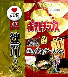 2006YokohamaRamen1