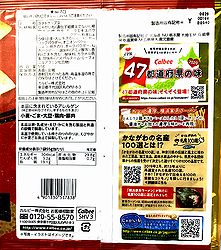 2006YokohamaRamen2