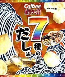 2006_7dashi1