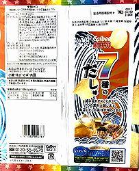 2006_7dashi2
