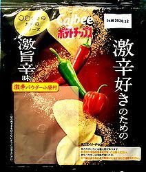 2006GekikarazukiGekiumakara1