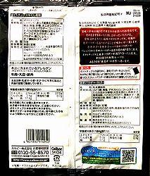 2006GekikarazukiGekiumakara2
