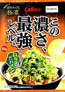 2007GokunoNegishiodare1
