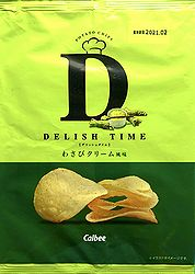 2008DelishTimeWasabiCream1