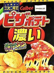 2009KoiPizzaPotato1