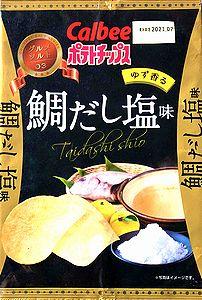 2101TaidashiShio1