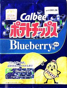 2102BlueberryGam1