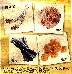 h2101DashizukiGensenDashi1