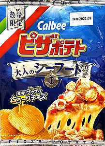2103PizzapotatoOtonaSeafood1