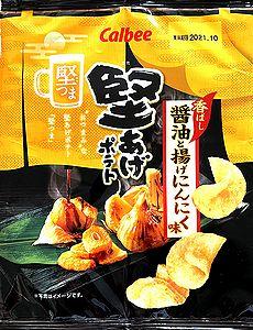 2104KataageKobashiShoyuNinniku1