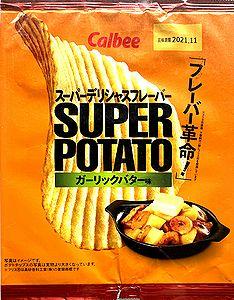 2104SuperPotato-Garlicbutter1