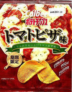 2104TomattoPizza1