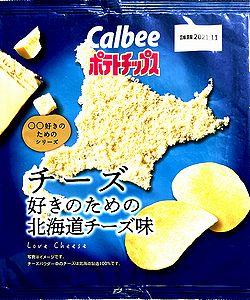 2105CheeseZukiHokkaidoCheese1