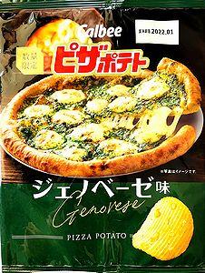 2107PizzapotatoGenovese1